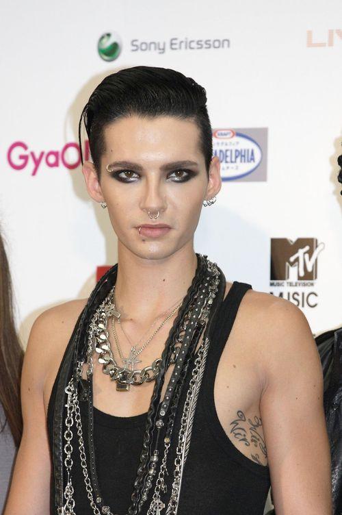 Bill Kaulitz, Tokio Hotel - Bill Kaulitz trainiert
