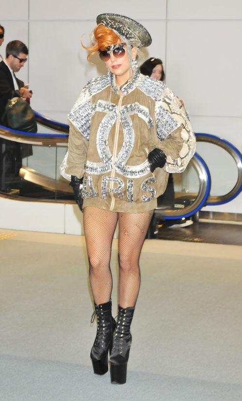 Lady GaGa veröffentlichte einen neuen Song