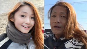 Fake: Diese japanische Influencerin ist ein 50-jähriger Mann
