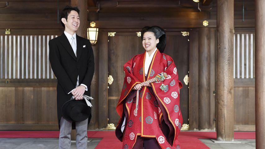 Sie hat ja gesagt! Prinzessin Ayako von Japan hat geheiratet